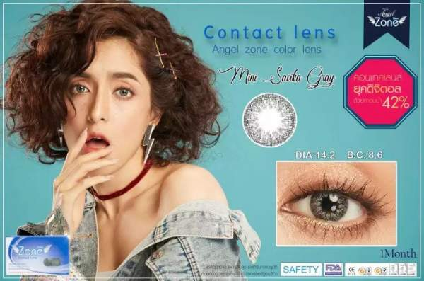 Angel Zone Color Contact Lens
