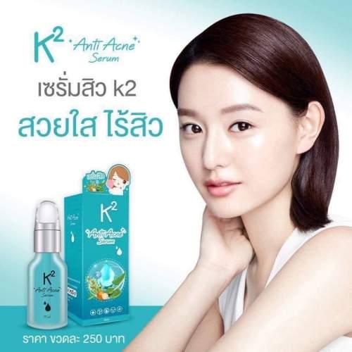 Anti Acne Serum K2