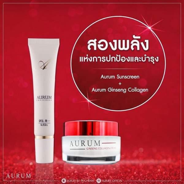 Aurum Ginseng Collagen Cream + Aurum Sunscreen