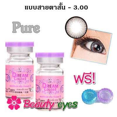 DreamColor1 Contact Lenses