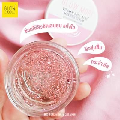 Glow Mori Vitamin Ball Acne Cream