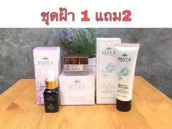 Maya Perfect Cream