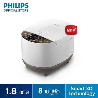 ฟิลิปส์ HD4515/36