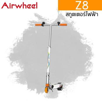Airwheel Electric Foldable scooter สกู๊ตเตอร์ไฟฟ้ารุ่น Z8