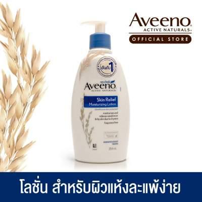 Aveeno Skin Relief Lotion