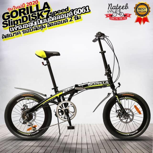 GORILLA SlimDisk folding bike