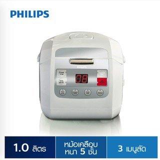 Philips HD3030 หม้อหุงข้าวดิจิตอล รุ่น HD3030 1 ลิตร