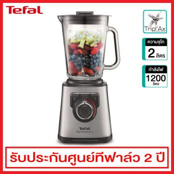 Tefal Blenderforce BL811D38