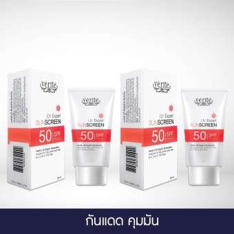Verite UV Expert Sunscreen