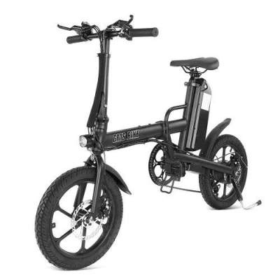 G-force Folding Electric Bicycle