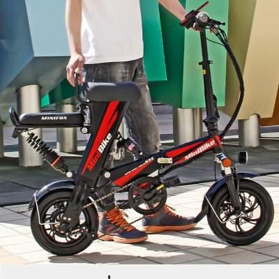 HIMIWAY จักรยานไฟฟ้าพับได้