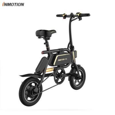 INMOTION P2 2019 จักรยานไฟฟ้าพับได้