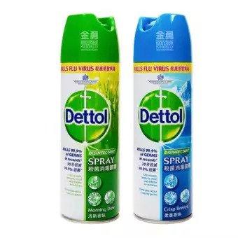 Dettol Disinfectant Spray กลิ่นคริสป์บรีซ