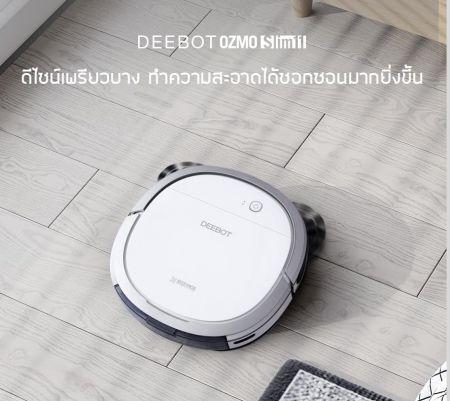 ECOVACS Deebot Ozmo Slim 11 หุ่นยนต์ดูดฝุ่นอัจฉริยะ