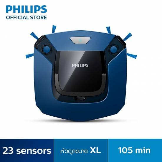 Philips หุ่นยนต์ดูดฝุ่นอัจฉริยะ SmartPro Easy Robot vacuum cleaner FC8792 01