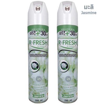 R Fresh Air Freshener กลิ่นตะไคร้หอม