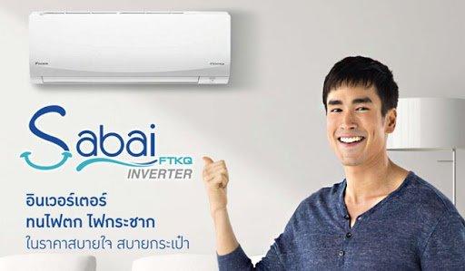 แอร์ผนัง DAIKIN รุ่น SABAI II INVERTER