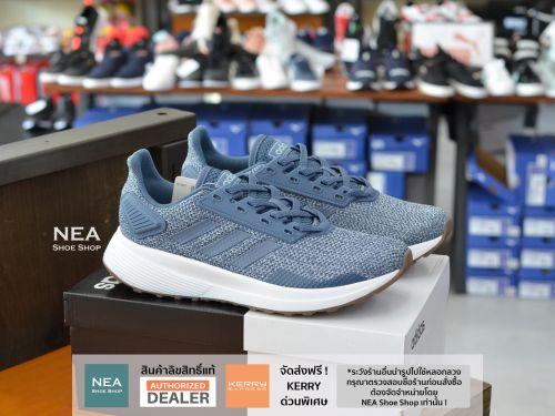 Adidas DURAMO 9 2018
