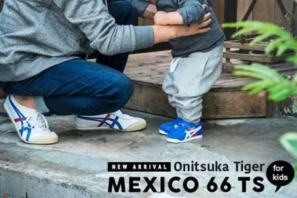 Asics Onitsuka Tiger MEXICO 66