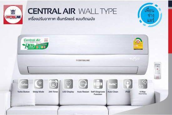 CENTRAL AIR รุ่นใหม่ 2AFE13 แอร์ติดผนัง
