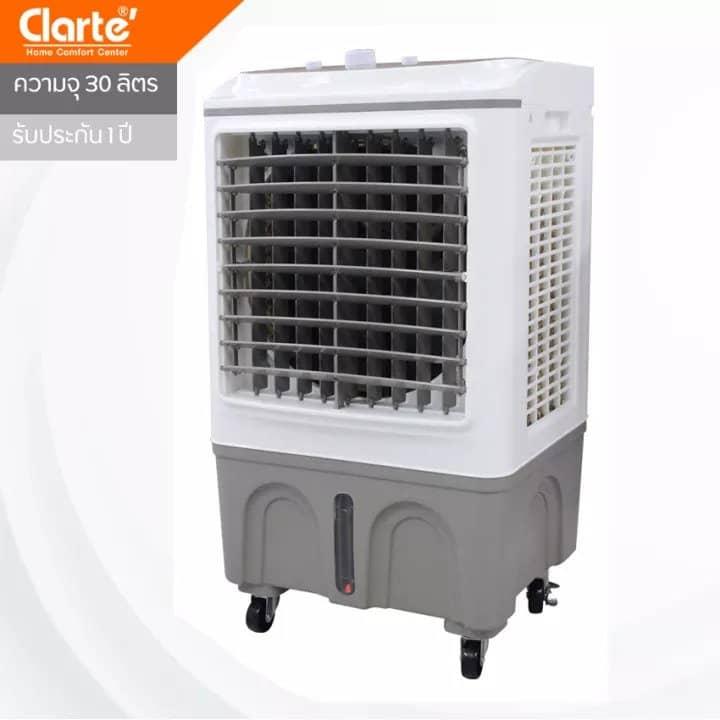 Clarte' พัดลมไอเย็น รุ่น CTME729