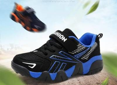 HS รองเท้ากีฬาเด็ก