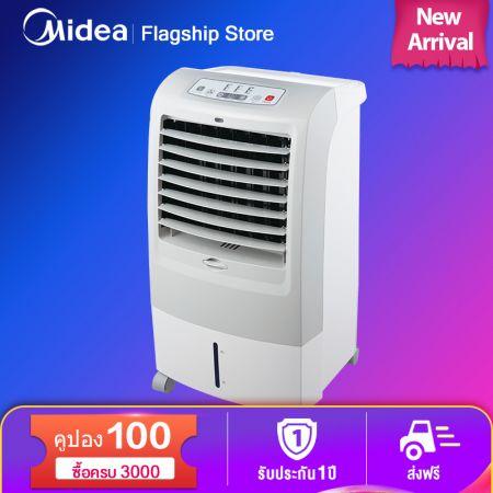 Midea Air Cooler รุ่น AC200-A