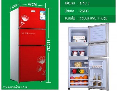 JIALEMEI ตู้เย็น 3 ประตู RorIsherI สีแดง