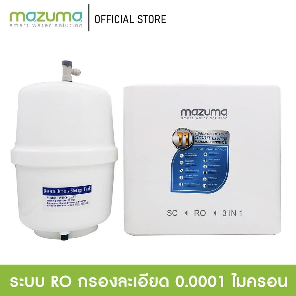 Mazuma เครื่องกรองน้ำ 5 ขั้นตอน รุ่น RO Essence ระบบ RO