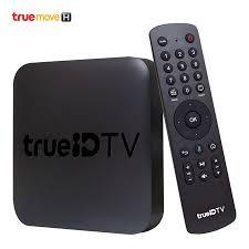 TrueID TV Android TV Box