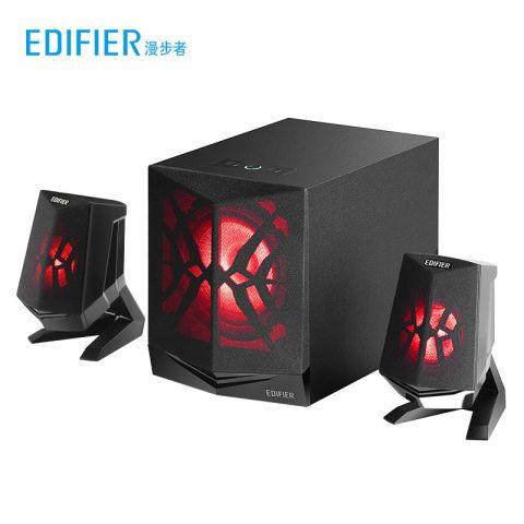 EDIFIER X2 Multimedia Speaker 2.1