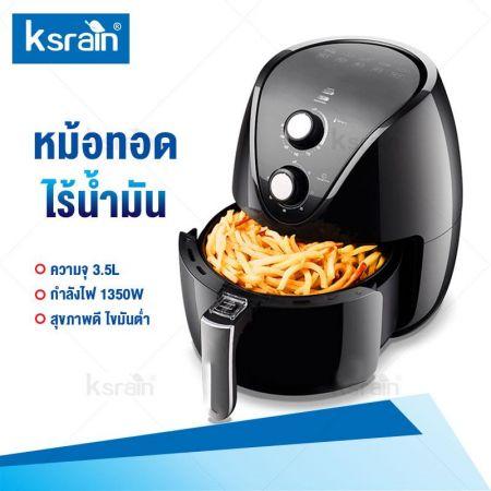Ksrain Air Fryer