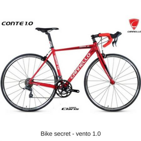 Cannello Conte 1.0 road bike