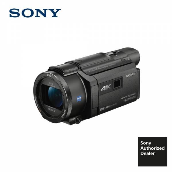 Sony Handycam FDR-AXP55