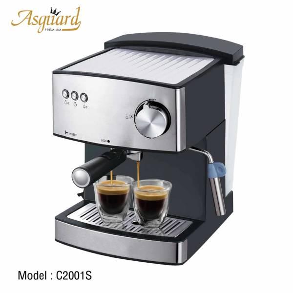 ASGUARD C2001S รีวิวเครื่องชงกาแฟ