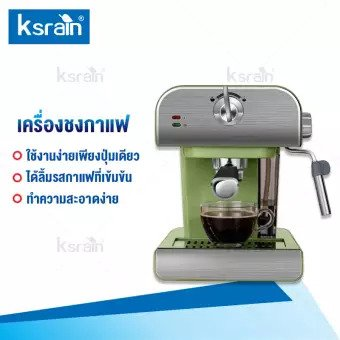 Ksrain Coffee Maker