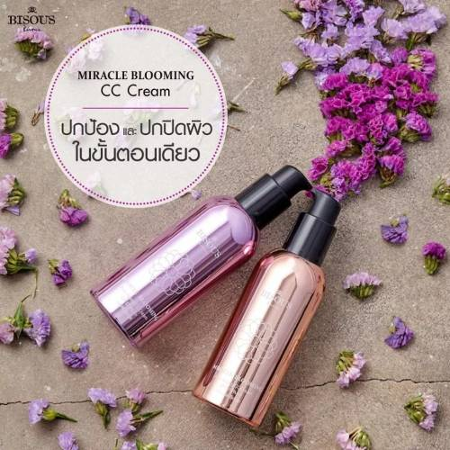 Bisous Miracle Blooming Anti-Aging CC Cream SPF37 PA++