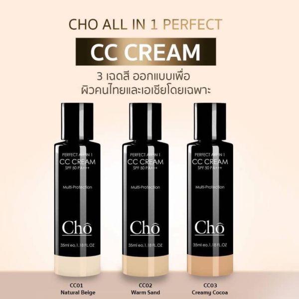 Cho CC Cream Perfect All in 1