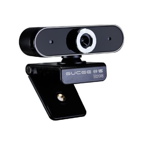 Gucee HD98 1080P
