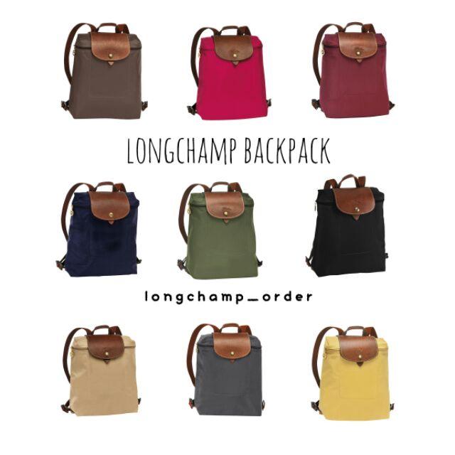 LONGCHAMP Le Pliage กระเป๋าเป้ผู้หญิง