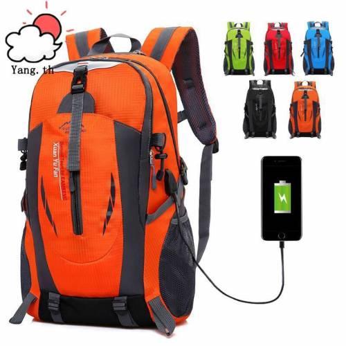 Xuan Yu Fan Travel Backpack
