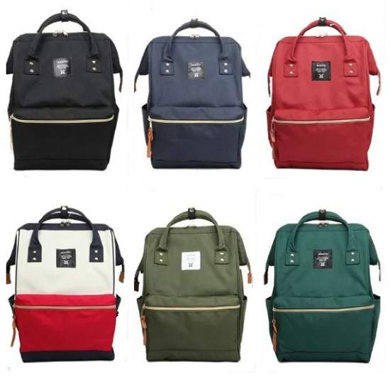 anello MINI Backpack AT-B2572