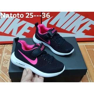 Nike Zoom Kids 2
