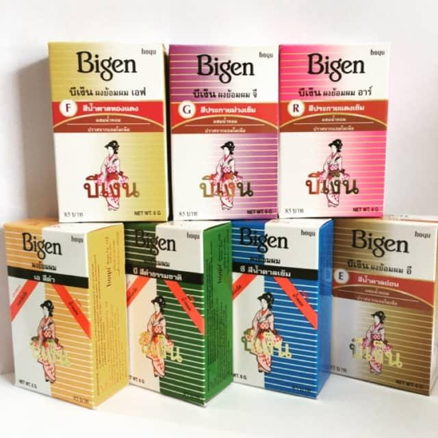 Bigen บีเง็น ยาย้อมผมชนิดผง