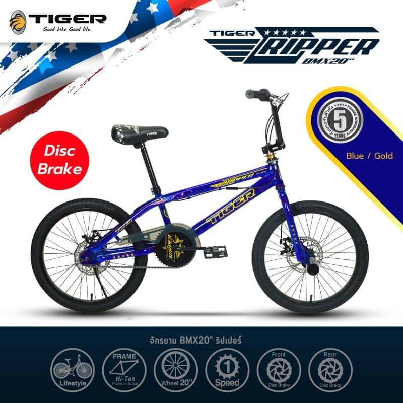 BMX TIGER RIPPER 20