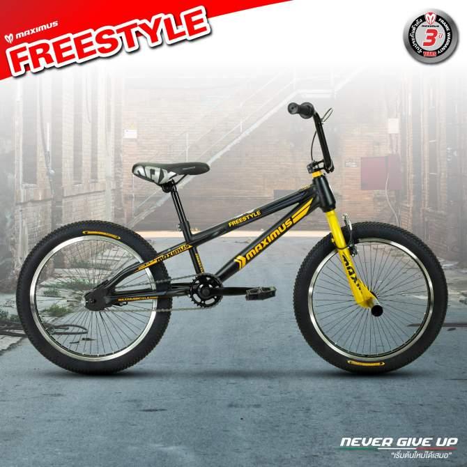 Maximus freestyle bmx