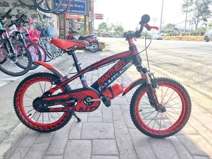 Panther Parma จักรยานเสือภูเขาเด็ก